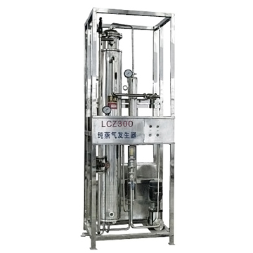 LCZ纯蒸汽发生器