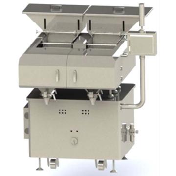 SLDS-16C 电子数粒机