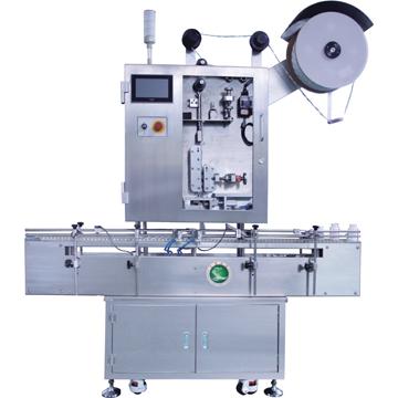 SLGZ-200A 高速塞干燥剂机