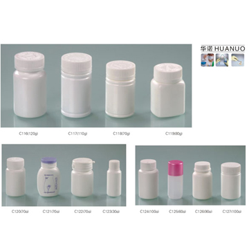 口服固体药用高密度聚乙烯瓶系列