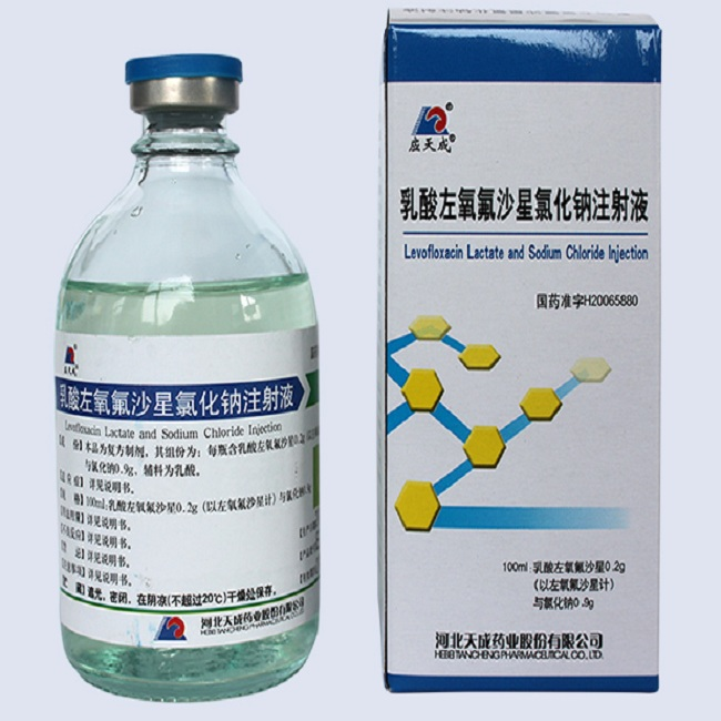乳酸左氧氟沙星氯化钠注射液