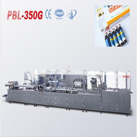 PBL-350G 安瓿瓶/西林瓶/口服液高速包装自动生产线
