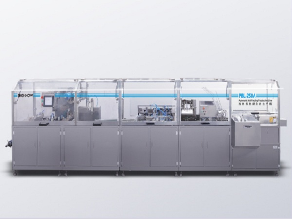 PBL-250A 西林瓶立式包装自动生产线