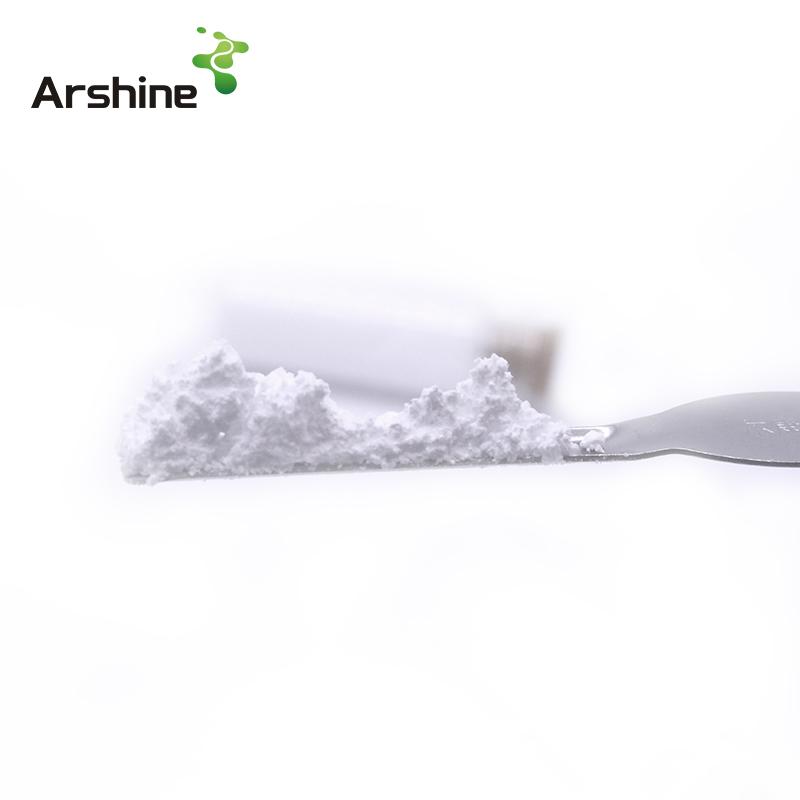 赖氨酸盐酸盐