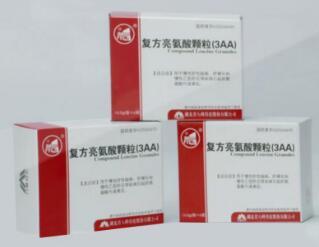 复方亮氨酸颗粒(3AA)