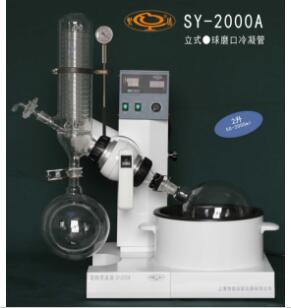 上海贤德SY-3000B水/油浴两用型旋转蒸发器(3L)