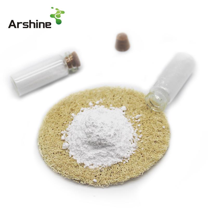 质优价廉硫酸阿托品