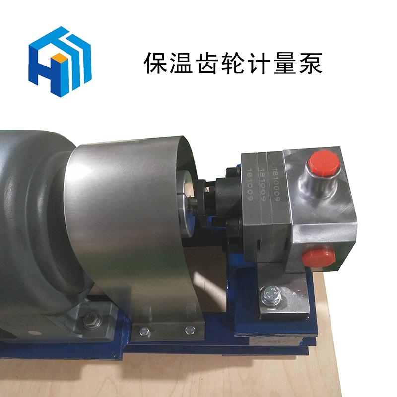 不锈钢保温泵
