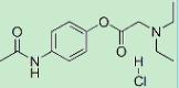 盐酸丙帕他莫