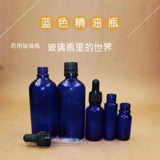 金佳美廠家定制吸管玻璃膠頭精油瓶 高端藍色化妝品瓶5ml--100ml
