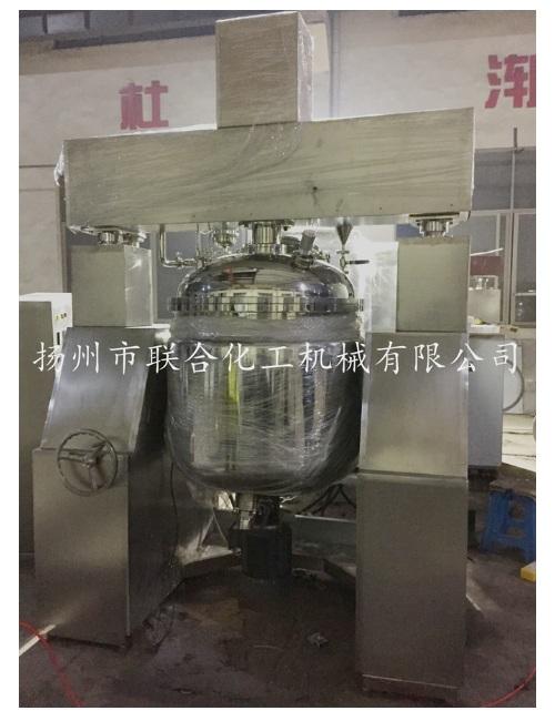 500L液压升降真空均质乳化机