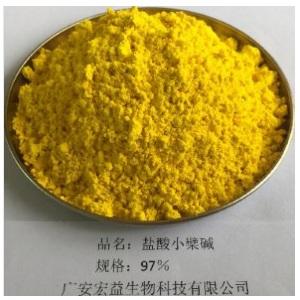 盐酸小檗碱/黄连素