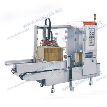 CXJ-4540B纸箱自动成型机