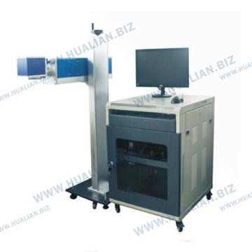 CLM系列光纤激光打标机