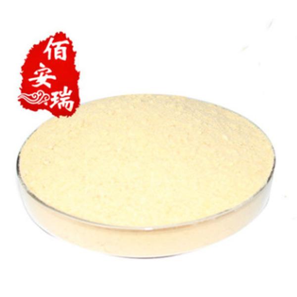 磷脂酰丝氨酸PS 20% 大豆提取物 菽氏脑力源