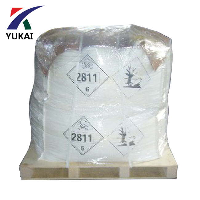 有机溴(2,2-二溴-3-氰基丙酰胺/ DBNPA)