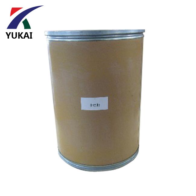 卡巴肼(碳酰肼)/Carbohydrazide