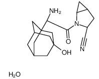 沙格列汀单水化合物