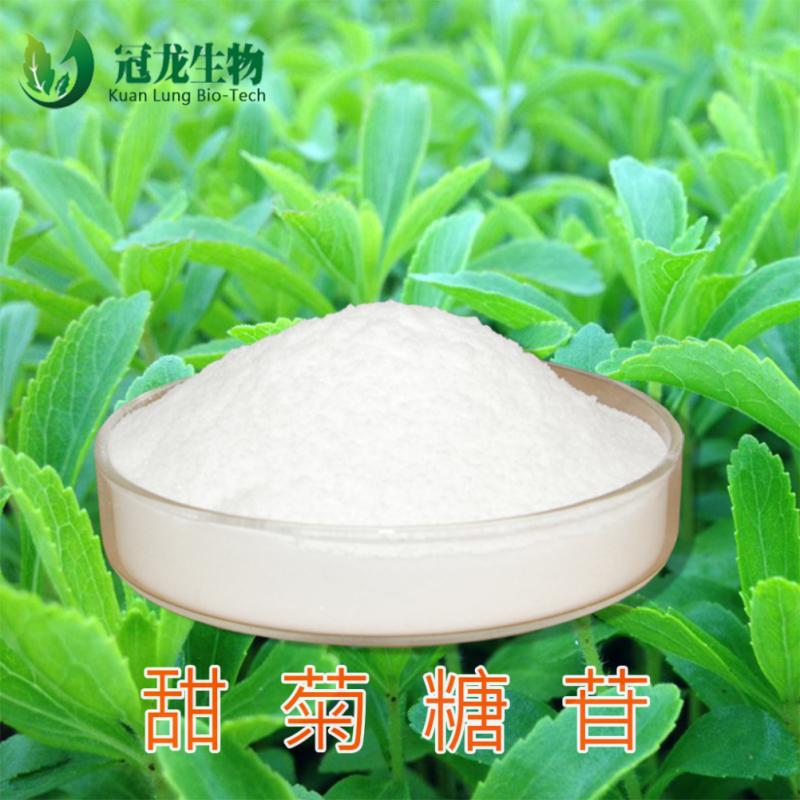 甜菊糖苷RA97