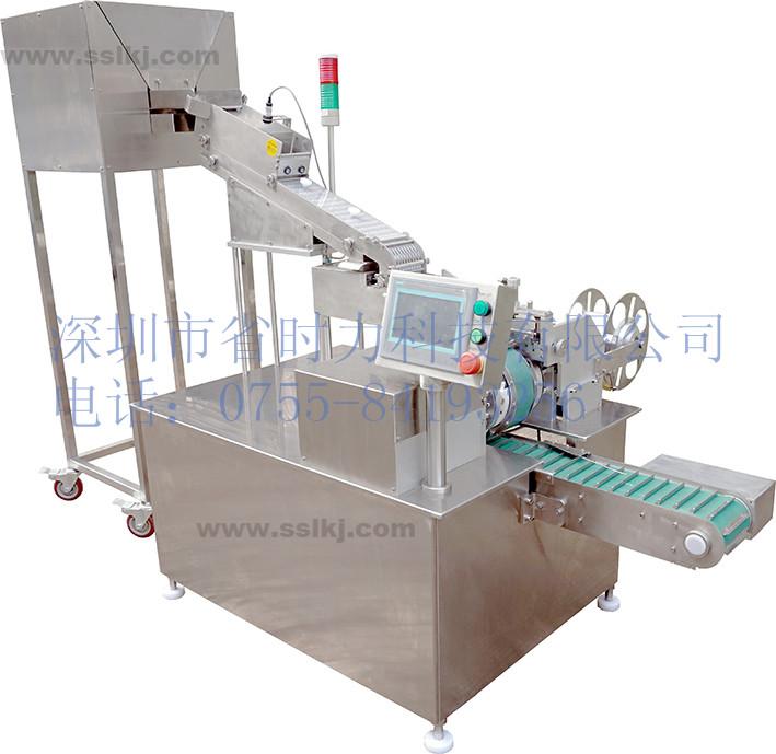 SSL/JZJ-40片剂卷纸机/铝箔纸卷纸机/片剂包装机