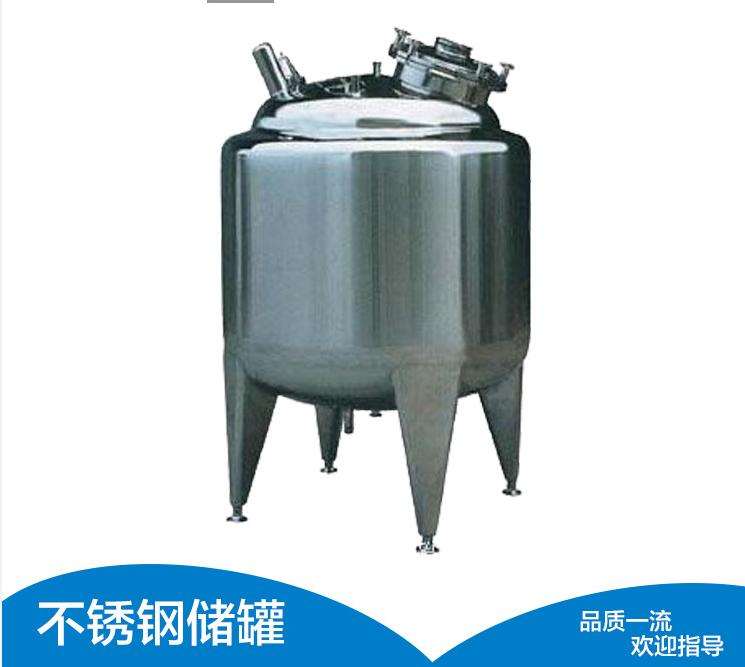 利捷产销不锈钢搅拌罐 调和配制罐 制药配料罐 专业定制调配罐