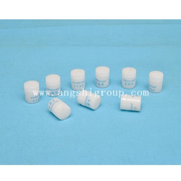 瓶装硅胶干燥剂-1g