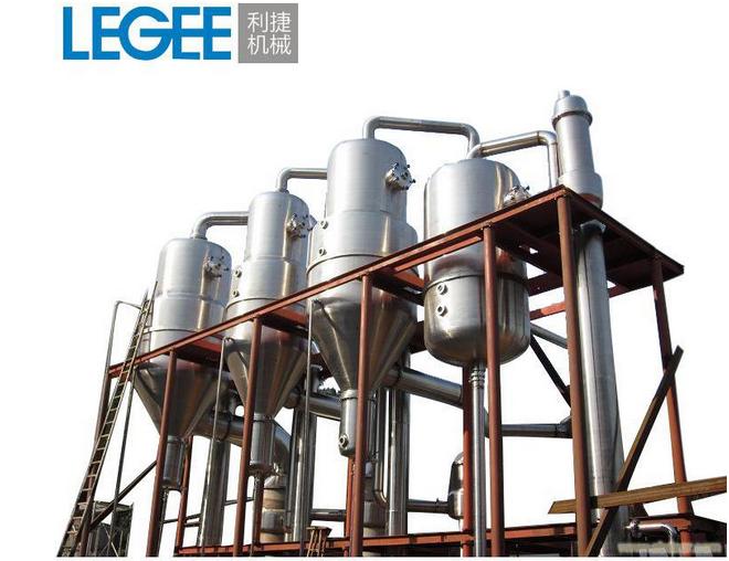 利捷产销降膜浓缩器MVR 废水蒸发结晶器 专业定制氯化钠蒸发器