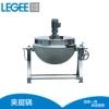 利捷产销电加热夹层锅 可倾斜蒸汽加热夹层锅 立式导热油夹层锅