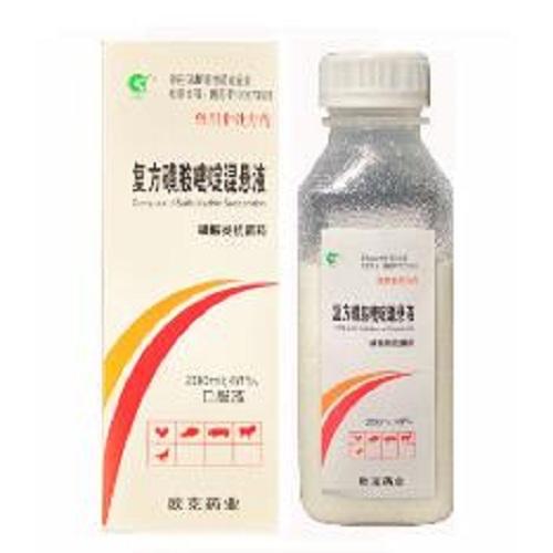 复方磺胺嘧啶混悬液