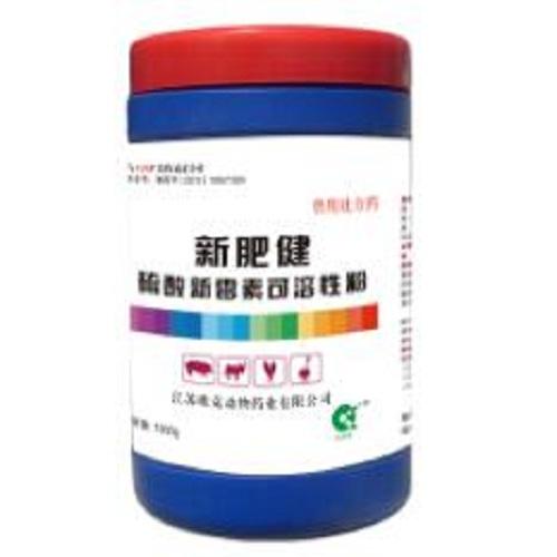 新肥健(硫酸新霉素可溶性粉)