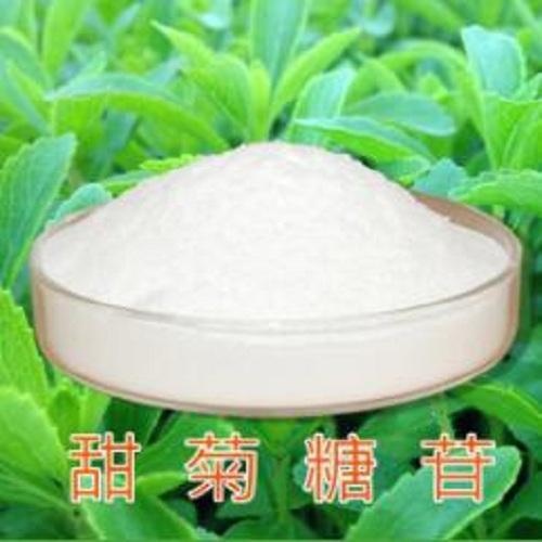 甜菊糖苷( 多种规格)价格