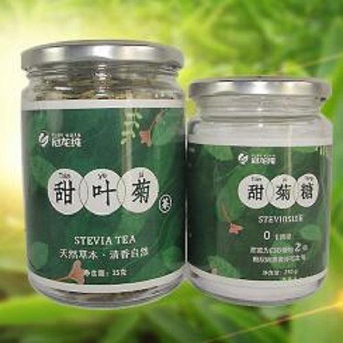 甜菊糖250g+甜叶菊25g