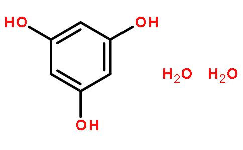 二水間苯三酚