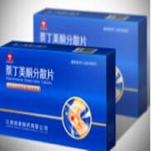 萘丁美酮片-16片