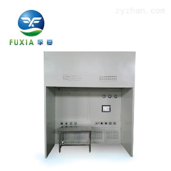 GMP制药专用ZJSJ-1800型负压称量室