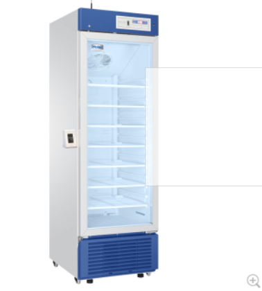 RFID試劑冰箱
