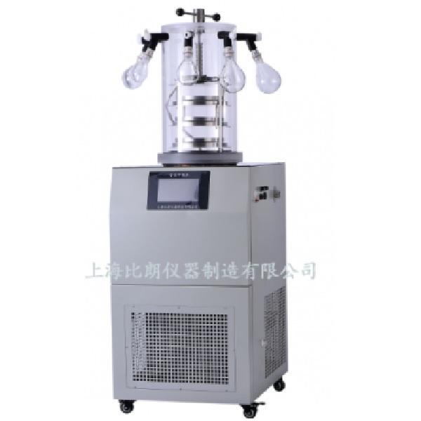 冷凍干燥機FD-2D