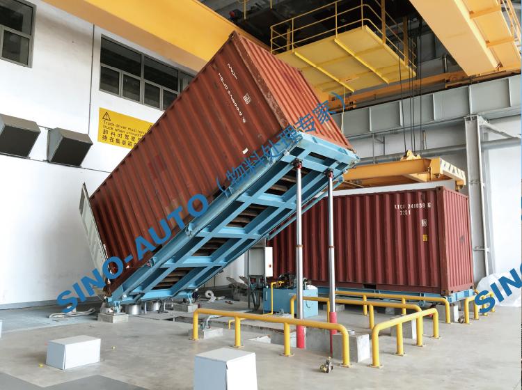集装箱卸车系统