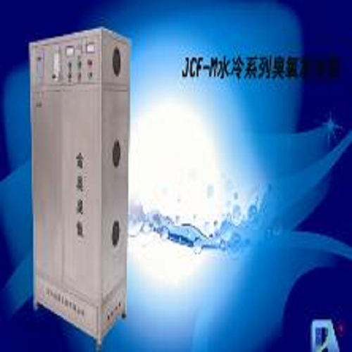 水冷式臭氧發生器
