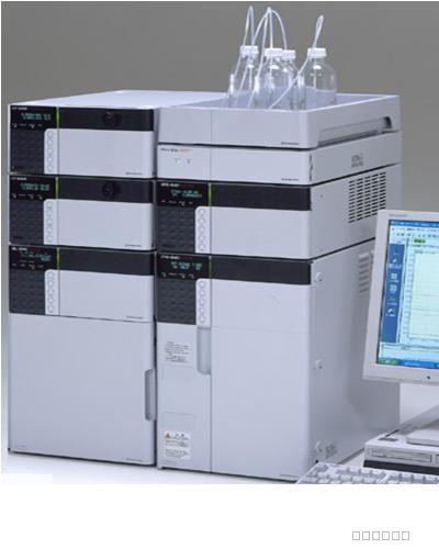 岛津-- 高 效液相色谱仪-Prominence LC-20A