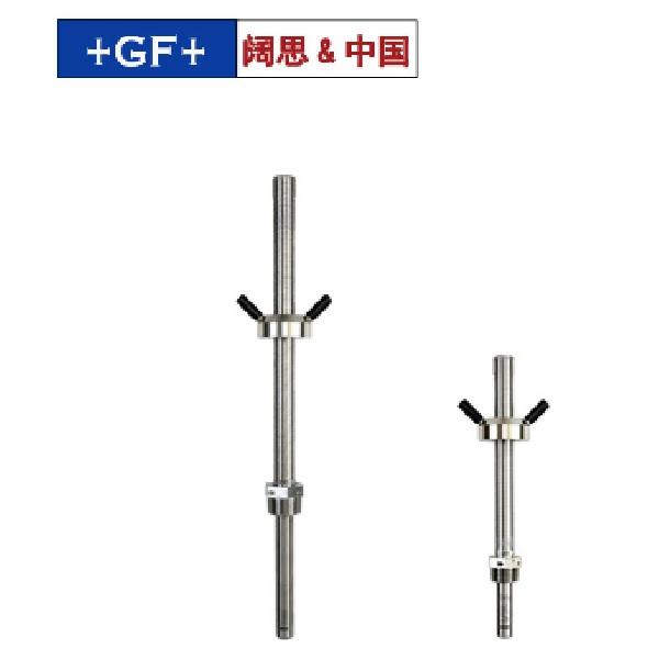【GF电磁流量计】2552电磁流量计