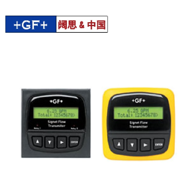 【GF流量变送器】8550流量变送器