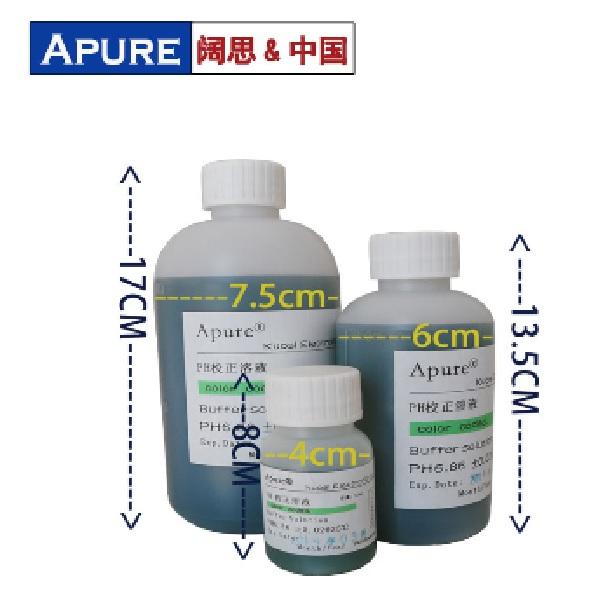 【APURE標準溶液】PH值標準緩沖液PH6.86-250ml