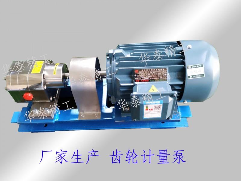 华泰精工厂家生产定制分子蒸馏高真空出料泵