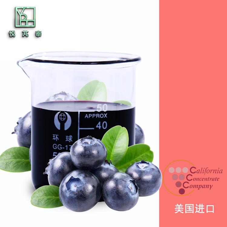 蓝莓浓缩汁