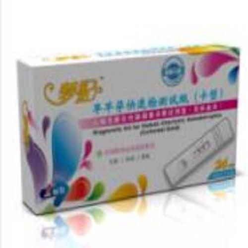 e-show HCG早早孕快速检测试纸 2
