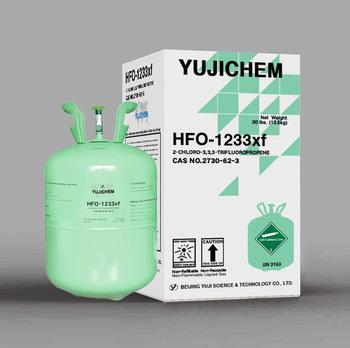 2-氯-3,3,3-三氟丙烯, HCFO-1233xf