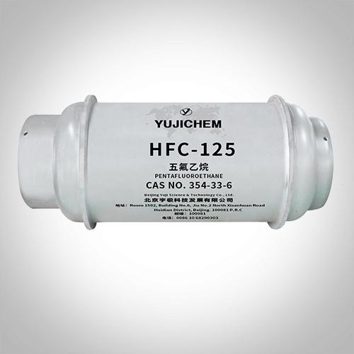 五氟乙烷, HFC-125