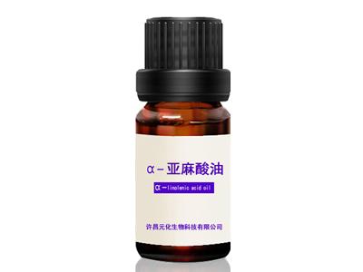 亚麻酸油 植物提取物