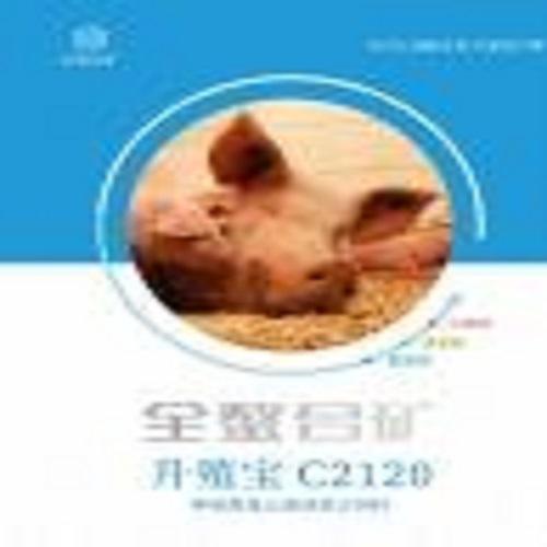 种猪微量元素预混合饲料——升殖宝C2120